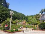 金城江公园改建工程项目